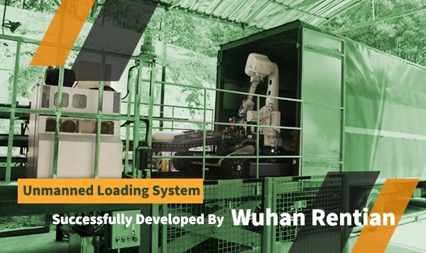 Unmanned Loading System Successfully Developed By Wuhan Rentian